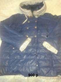 Куртка демисизонная, в Перми