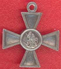 Российская империя Георгиевский крест 3 степени № 78905, в Орле