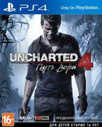 Игра для PS4 Uncharted 4, в Коломне