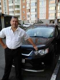 Юрий, 46 лет, хочет пообщаться, в Москве