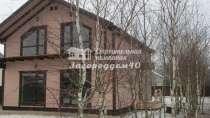 Продажа домов на Киевском шоссе в деревне под ипотеку, в Москве