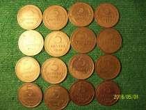 Монеты СССР 5 копеек, в г.Симферополь