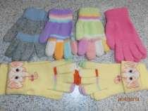 перчатки, в Чебоксарах