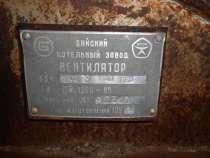 Дутьевой вентилятор ВДН-11,2, в г.Новая Каховка
