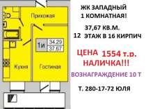 Западный 2 очередь, в Красноярске