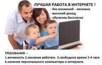 Специалист по рекламе удаленно, в г.Симферополь