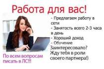 Оператор ПК, в г.Кудрово