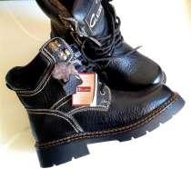 """Зимние ботинки """"Claudia"""", в г.Самара"""