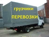 Уcлуги гpузчикoв и paзнopaбoчиx, в Иркутске