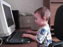 Работа (подработка) в интернете., в г.Бодайбо