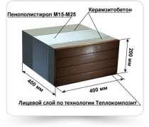 Бизнес для умных людей, в Новосибирске