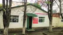 """Продается сеть парикмахерских салонов """"Локон"""", в Краснодаре"""