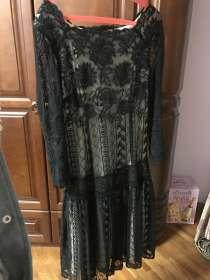 Вечернее платье, в г.Житомир