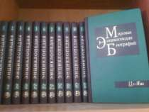 книги, в Ачинске