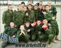 камуфляжная форма костюм для кадетов aritekstil ari форма кадетов, в Нижневартовске