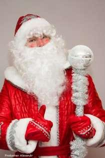 Дед Мороз и Снегурочка домой и в офис!, в Ижевске