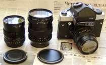 Фотоаппарат Киев 60 со сменной оптикой, в Владимире