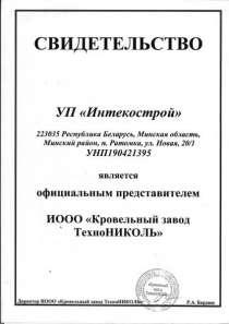 Сетка стеклянная ССШ - 160 (100) класс 1 (50 м2, в г.Могилёв
