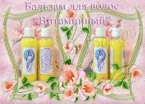 Витаминный бальзам для волос, в Иванове