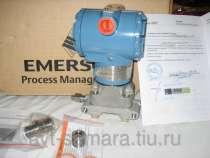 Продам преобразователи давления ROSEMOUNT 3051CD (Emerson), в г.Самара