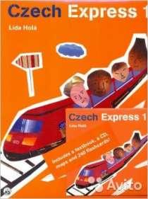 Учебник по чешскому языку, в Чебоксарах