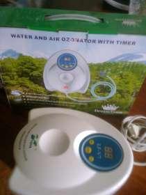 Многофунциональный приборДля Очистки Продуктов Питания и Вод, в Йошкар-Оле