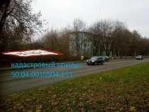 Продается земельный участок, в Дмитрове