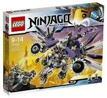 Lego Ninjago 70725, в Москве