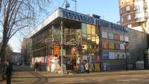 Сдаю площадь 618 кв. м в ТЦ, в Москве