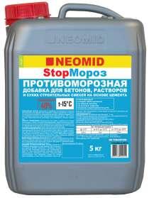 Добавка противоморозная для бетона Неомид STOP MOROZ 40%, в Новосибирске