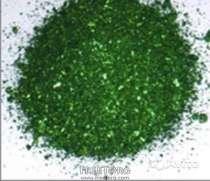 Бриллиантовый зеленый(порошок) для лечения и перевозки рыбы, в Саратове
