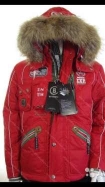 Куртка Bogner новая, в Мурманске