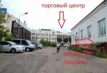 Продается торговое помещение, в Дмитрове