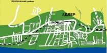 Продам участок 4,7 сотки в Бестужевке Адлерского района Сочи, в Сочи