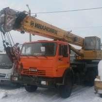 Автокран вездеход 25 тн, в Казани