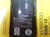KNB-14 1300 мАч аккумулятор для раций Kenwood 3107/2107, в Владивостоке