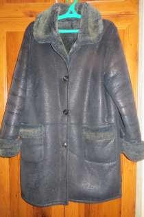 Зимняя женская куртка, в г.Невинномысск