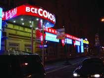 Наружная реклама, в Москве