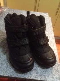 Ботинки, в Калининграде