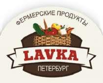 Фермерское мясо, колбасы, рыба, в Санкт-Петербурге