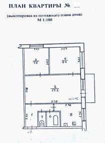 Продам 3-комнатную кв. - ул. Тургенева 8 - Дзержинский район, в Волгограде