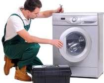 Ремонт стиральных машин, холодильников, эл. плит, в Красноярске
