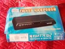 витязь Тюнер наземного телевидения цифровой DTR - 816 FTA, в г.Могилёв