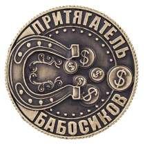 Монета - магнит для денег, в Перми