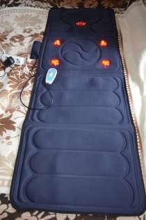 Электрический вибрационный массажный коврик, в Москве