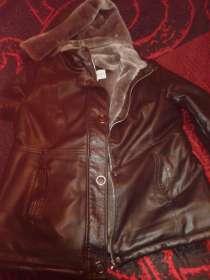 Куртка зимняя, в Малоярославце