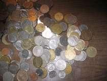 1 кг. монет из ЕВРОПЫ, в Москве