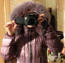 Пуховик, куртка теплая, пальто, в г.Мариуполь