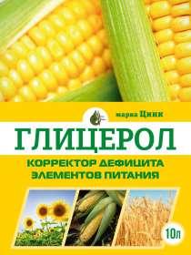 Купить Глицерол Удобрение в Ростове на дону, в Ростове-на-Дону