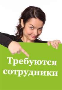 Работа без продаж!, в Ростове-на-Дону